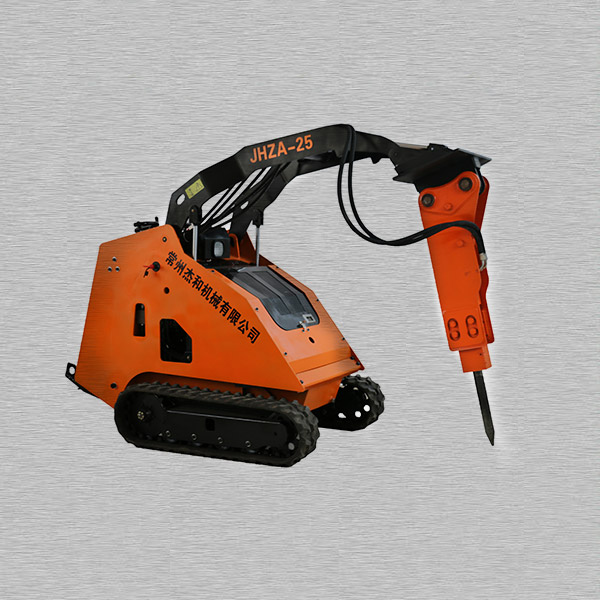 Mini Skid Steer Loader Breaker